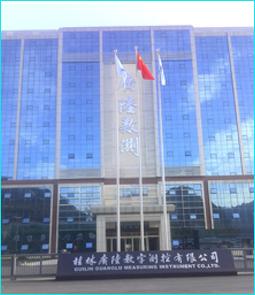 桂林广陆数字测控公司厂房